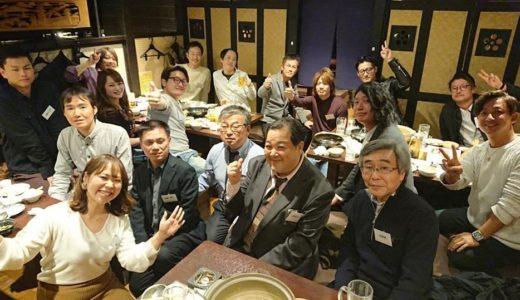 ★北海道懇親会を開催いたしました★