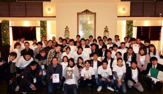 2019年 インフォトップ新年会 in 東京を開催しました!
