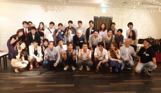 インフォトップ懇親会を開催しました!in大阪☆彡☆彡