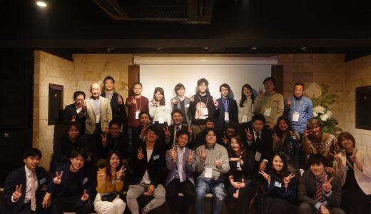 2020年インフォトップ新年会 in 東京 を開催!