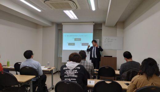 福岡セミナー&懇親会開催いたしました☆彡